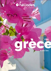 GRECE 2021