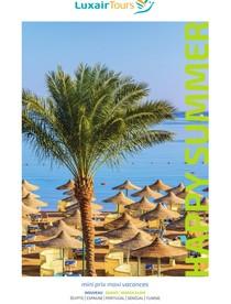 HAPPY SUMMER 2021/2022
